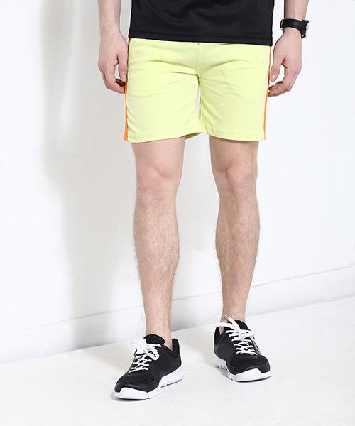 Yepme Ritter Shorts - Green